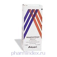 МАКСИТРОЛ (Неомицин+Полимиксин В+Дексаметазон)