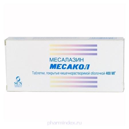 МЕСАКОЛ (Месалазин)