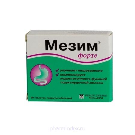 МЕЗИМ ФОРТЕ таб. п/обол. №80