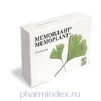 МЕМОПЛАНТ (Гинкго двулопастного листьев экстракт)