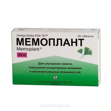МЕМОПЛАНТ таб. п/обол. 120мг №30