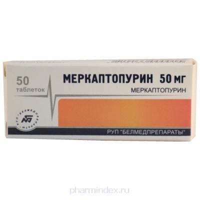 МЕРКАПТОПУРИН (Меркаптопурин)
