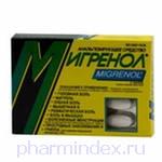 МИГРЕНОЛ (Парацетамол+Кофеин)