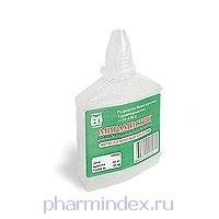 МИРАМИСТИН (Бензилдиметил-миристоиламино-пропиламмоний)
