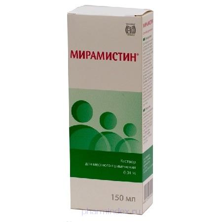 МИРАМИСТИН фл. 0.01% 150мл с распылит.