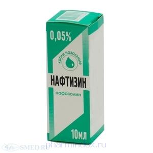 НАФТИЗИН (Нафазолин)