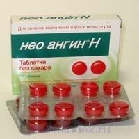 НЕО-АНГИН Н (Амилметакрезол+Дихлорбензиловый спирт+Левоментол)