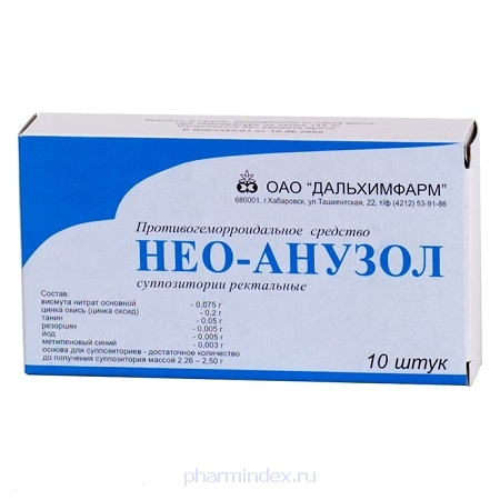 НЕО-АНУЗОЛ (Висмута субнитрат+Йод+Метиленовый синий+Резорцинол+Танин+Цинка оксид)