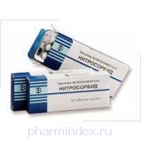 НИТРОСОРБИД (Изосорбида динитрат)