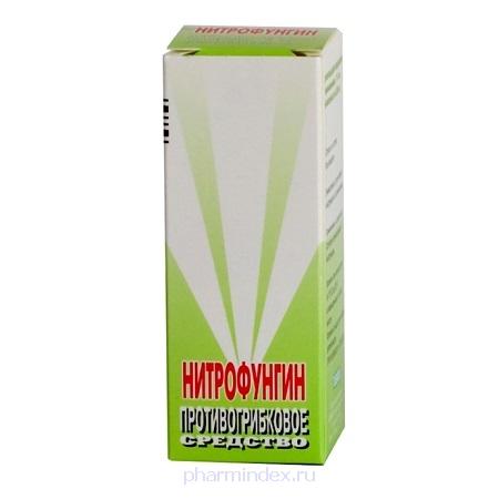 НИТРОФУНГИН (Хлорнитрофенол)