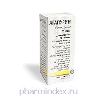 АГАПУРИН (Пентоксифиллин)