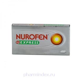 НУРОФЕН (Ибупрофен)