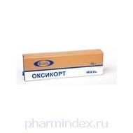 ОКСИКОРТ (Гидрокортизон+Окситетрациклин)