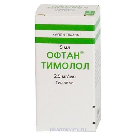 ОФТАН-ТИМОЛОЛ (Тимолол)