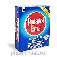 ПАНАДОЛ ЭКСТРА (Кофеин+Парацетамол)