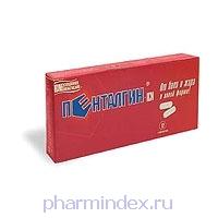 ПЕНТАЛГИН-ICN (Кофеин+Кодеин+Парацетамол+Метамизол натрия+Фенобарбитал)
