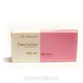 ПЕНТИЛИН (Пентоксифиллин)