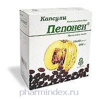ПЕПОНЕН (Тыквы обыкновенной семян масло)