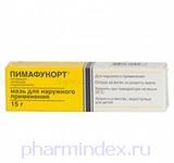 ПИМАФУКОРТ (Гидрокортизон+Натамицин+Неомицин)