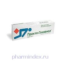 ПРОКТО-ГЛИВЕНОЛ (Трибенозид+Лидокаин)