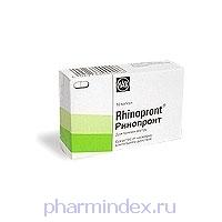 РИНОПРОНТ (Фенилэфрин+Карбиноксамин)