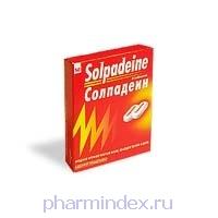 СОЛПАДЕИН (Кодеин+Кофеин+Парацетамол)