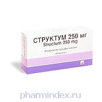 СТРУКТУМ (Хондроитина сульфат)