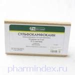 СУЛЬФОКАМФОКАИН (Сульфокамфорная кислота+Прокаин)