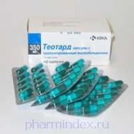 ТЕОТАРД (Теофиллин)