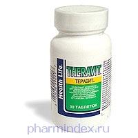 ТЕРАВИТ (Поливитамины+Минералы)