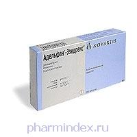 АДЕЛЬФАН-ЭЗИДРЕКС (Резерпин+Дигидралазин+Гидрохлоротиазид)