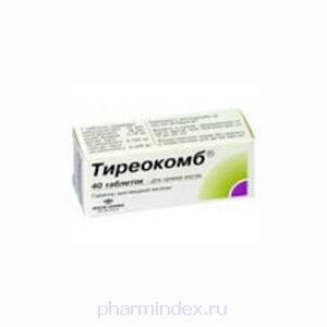 ТИРЕОКОМБ (Левотироксин натрия+Лиотиронин+Калия йодид)