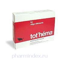 ТОТЕМА (Железа глюконат+Марганца глюконат+Меди глюконат)