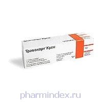 ТРАВОКОРТ (Дифлукортолон+Изоконазол)