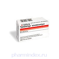 ТРИАМПУР КОМПОЗИТУМ (Гидрохлоротиазид+Триамтерен)