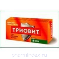 ТРИОВИТ (Поливитамин+Мультиминерал)