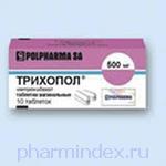 ТРИХОПОЛ (Метронидазол)
