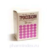 Троксевазин, купить в Воронеже от 186 руб., цены в аптеках