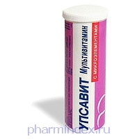 УПСАВИТ МУЛЬТИВИТАМИН (Поливитамин+Мультиминерал)