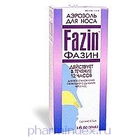 ФАЗИН (Оксиметазолин)