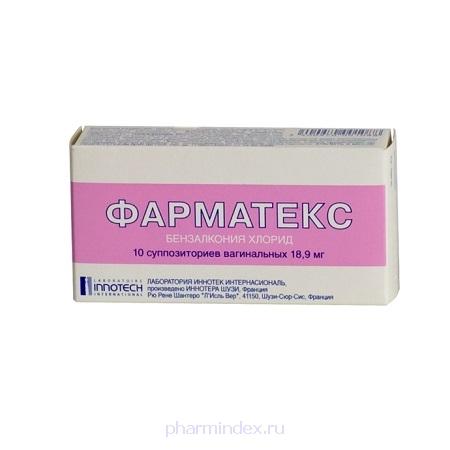 ФАРМАТЕКС супп. ваг. 18.9мг №10