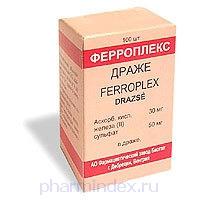 ФЕРРОПЛЕКС (Железа сульфат+Аскорбиновая кислота)