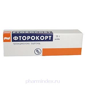 ФТОРОКОРТ (Триамцинолон)