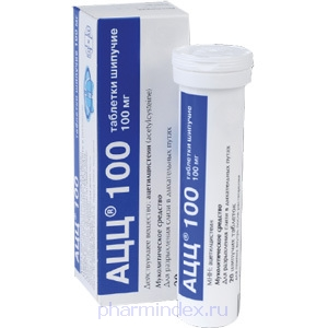 АЦЦ-100 (Ацетилцистеин)