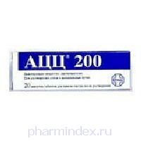 АЦЦ-200 (Ацетилцистеин)