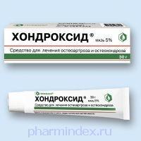 ХОНДРОКСИД (Хондроитина сульфат)