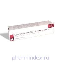 ЦЕЛЕСТОДЕРМ В С ГАРАМИЦИНОМ (Гентамицин+Бетаметазон)
