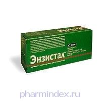 ЭНЗИСТАЛ (Панкреатин+Желчи компоненты+Гемицеллюлаза)
