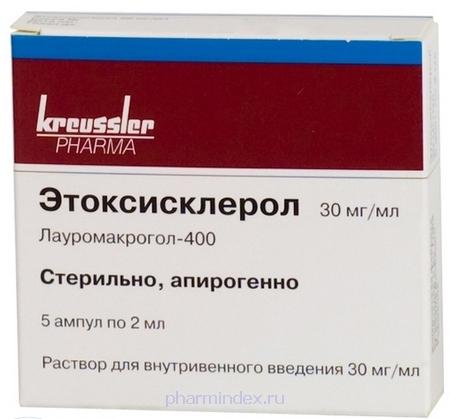 ЭТОКСИСКЛЕРОЛ (Полидоканол)