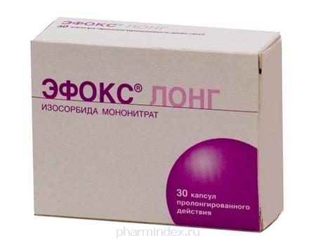 ЭФОКС ЛОНГ (Изосорбида мононитрат)